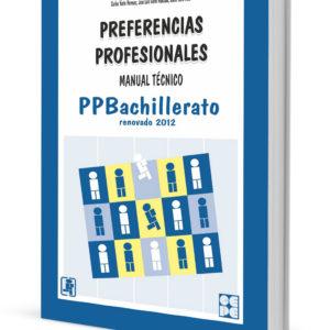 PPB Preferencias Profesionales  (Bachillerato)